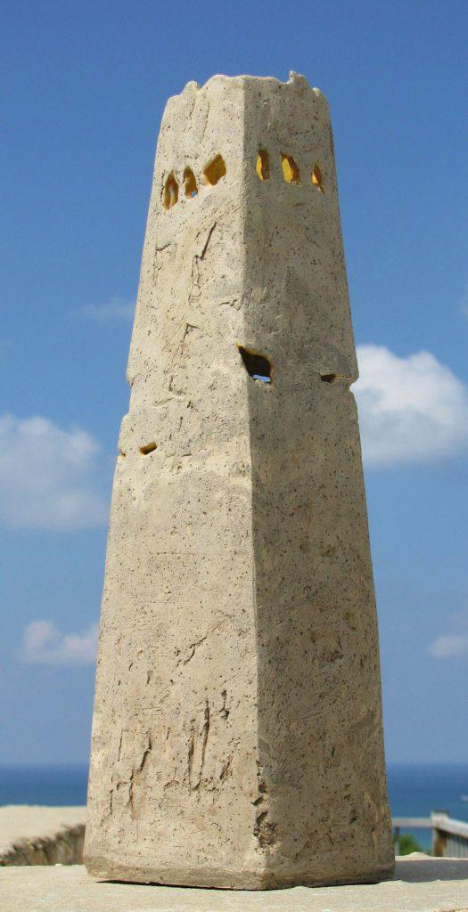 Toren van Hoop III